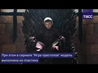 Железный трон из 'Игры престолов' появился в Благовещенске