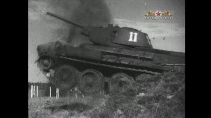 Броня России. 3-я серия