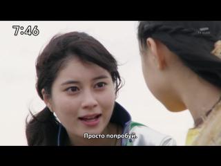 [FRT Sora] Space Sentai Kyuranger - 15 [720p] [SUB]