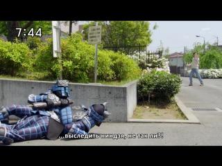[FRT Sora] Shuriken Sentai Ninninger - 16 [720p] [SUB]