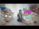 Kim Na Young - Being An Adult