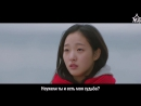 Chanyeol (EXO) & Punch – Stay With Me [рус.саб]