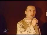 Звуки Му - Мумия