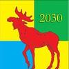 Шигоны 2030
