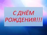 РОДНОЙ ЛИЛИЧКЕ)pptx