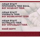 Эльдар Дрозд фото #8