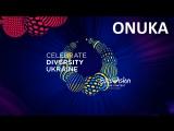 ONUKA feat. NAONI Orchestra - Megamix @ Eurovision Song Contest 2017. Full HD