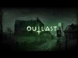 Надо закончить этот ад! Outlast 2