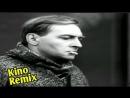 семнадцать мгновений весны фильм 1973 kino remix серия бабуля не врет