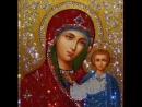 Молитва Пресвятой Богородице - очень красивая песня.mp4