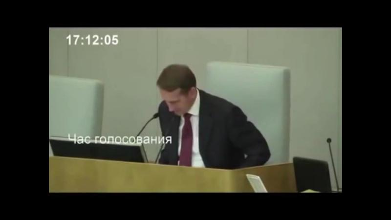 Гос Дума РФ сорвала голосование за изменение закона о ЦБ РФ