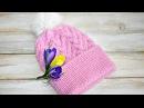 Шапка спицами.. Шапка с косами Розовая нежность . Мастер класс .Вязание. вязание
