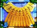 Вязание крючком Платье для девочки Часть 2