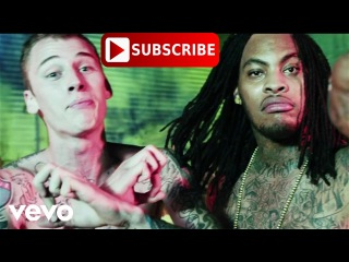 Machine Gun Kelly Wild Boy Official ft Waka Flocka Flame in reverse, наоборот