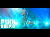 Оксана Почепа (Акула) - Музыка детства (Live)