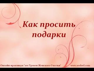 Рассылка поздравлений вконтакте