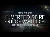 Destiny 2 Beta - Out Of Map Glitch: The Inverted Spire Strike + Hidden Room