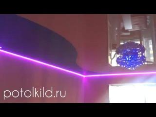 Закончили многофактурный потолок (спайка полотен) в Реутове. По всему периметру установлен парящий багет с цветной светодиодной