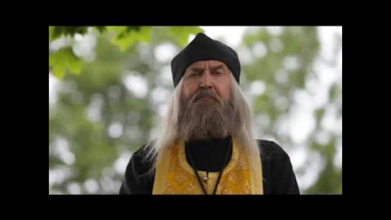 Фильм Притчи 2 2012