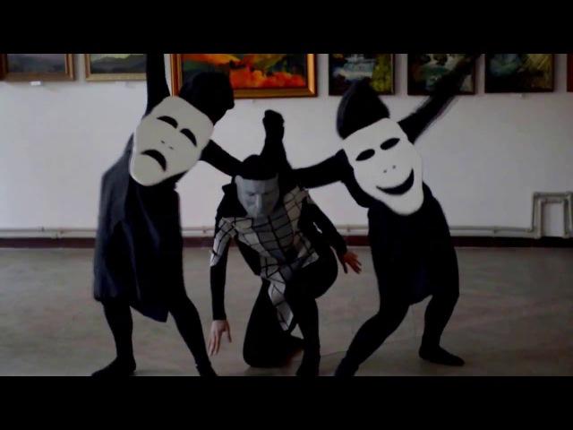 Dance of the Universe - Тwo face reality (Танець Всесвіту - Два лиця реальності)