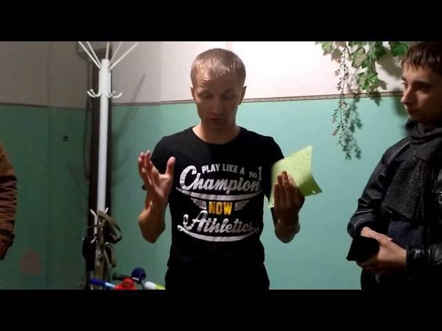 Обыск у Андрея Трофимова