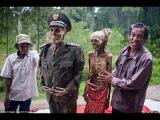 Культ мощей. Часть 8  Живые трупы Мадагаскара и Индонезии