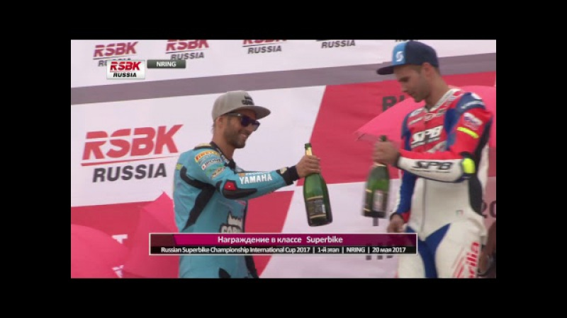 Russian Superbike Championship International Cup 2017 st-1. NRing/Нижний Новгород