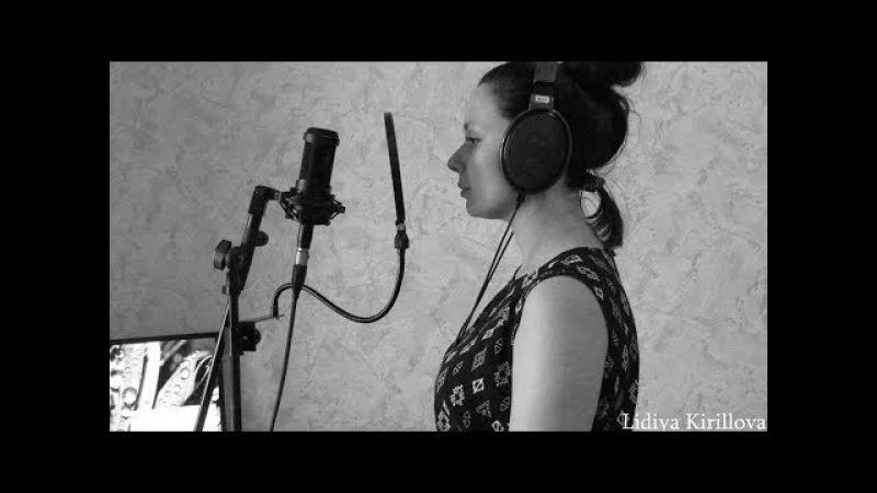 Тихо несет вода/Максим Фадеев