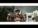 Timazz x Checky - Миллион