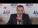 Реорганизация энергопоставляющих преприятий ДНР