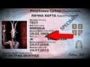 Jezivo Satanistički simboli na srpskim ličnim kartama