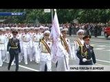 Парад Победы в Донецке. 09.05.17. Актуально ч.2