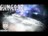 Gungoot Battleship