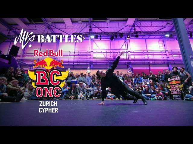 Crazy, Cico, Issue | Red Bull BC One Zürich Cypher 2017 | Judges