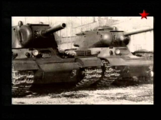 Оружие ХХ века - Танки Ис