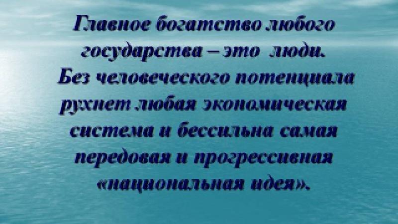 Разоблачение у государства нет людей Права человека и права гражданина (еврейск...