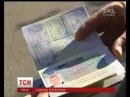 Що треба знати українцям про умови майбутнього безвізового перетину кордону з ЄС