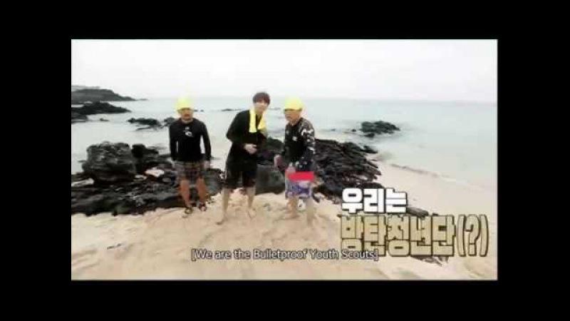 ENG SUB [Teaser 2] Flower Crew BTS Jungkook