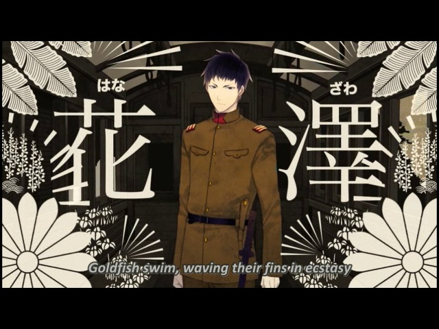 Hashihime of the Old Book Town - Opening Movie