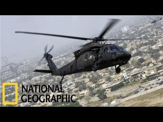 Секунды до катастрофы: Падение «Черного Ястреба» (National Geographic HD)