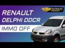 Renault Delphi DDCR IMMO OFF with Julie Emulator