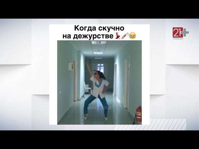 События. Интернет флэшмоб в поддержку чувашских медиков
