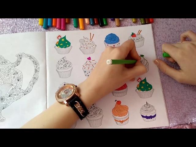 Anti-stress colouring book / Розмальовка антистрес / Раскраска антистресс