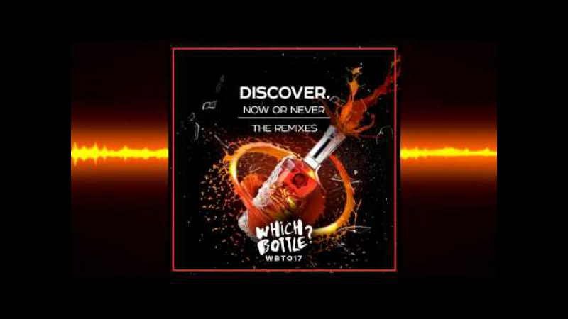 DiscoVer. - Now Or Never (Dim2Play Techcrasher Short Edit)