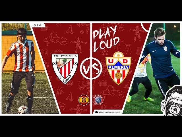 Amateur Spanish League Обзор матча Атлетик Бильбао Альмерия 8 тур