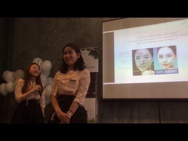 Корейская косметика CAOLION (каолион)