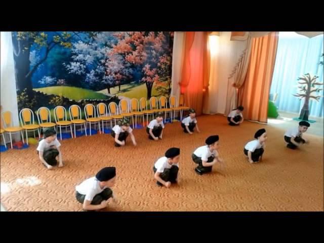 солдатский танец МАДОУ №23 г.Армавир Лим Светлана