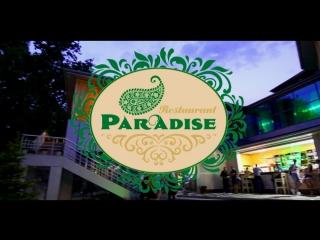 Ресторану Paradise 3 года (9 июня 2017г.)