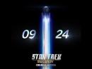 «Звёздный путь Дискавери» - дата выхода