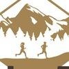 Track & Trail - Для любителей бега, Уфа